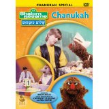 Chanukah on Sesame Street